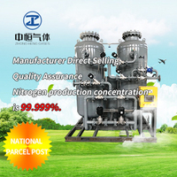 500 cubic meters nitrogen machine