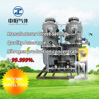 500 cubic meters nitrogen machine