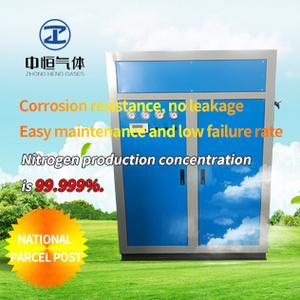 10 cubic meters nitrogen machine
