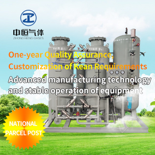 60 cubic meters nitrogen machine