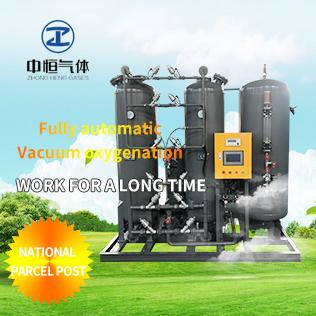 Oxygen generator 30 cubic meters