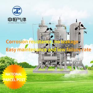 Oxygen generator 50 cubic meters