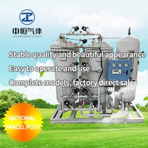 Oxygen generator 20 cubic meters
