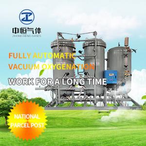 300 cubic meters nitrogen machine