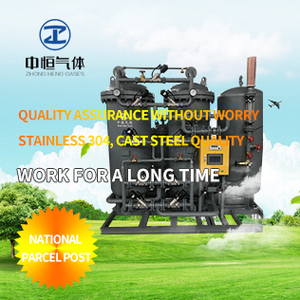 200 cubic meters nitrogen machine
