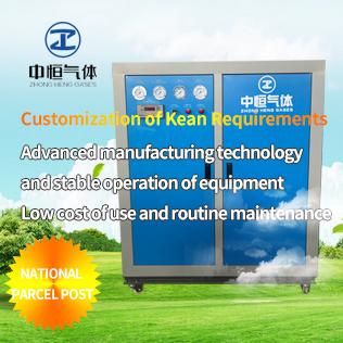 5 cubic meters nitrogen machine
