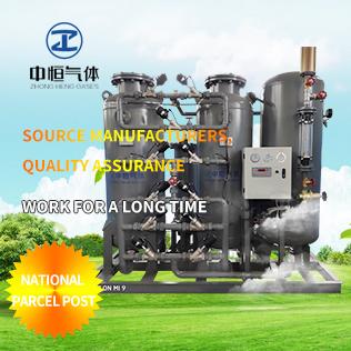 120 cubic meters nitrogen machine