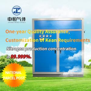 30 cubic meters nitrogen machine