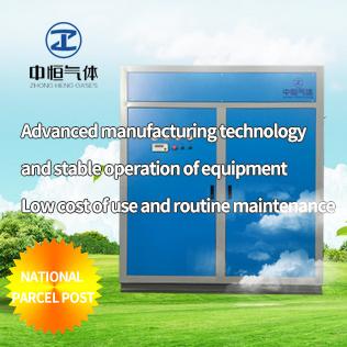 20 cubic meters nitrogen machine