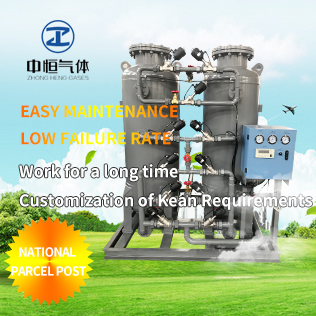 70 cubic meters nitrogen machine