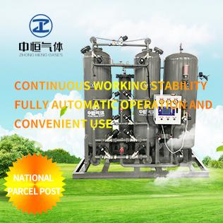 50 cubic meters nitrogen machine